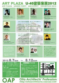 panf_2012.jpg